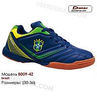 6bc8b3d2 Детская обувь б у в категории футбольная обувь в Украине. Сравнить ...