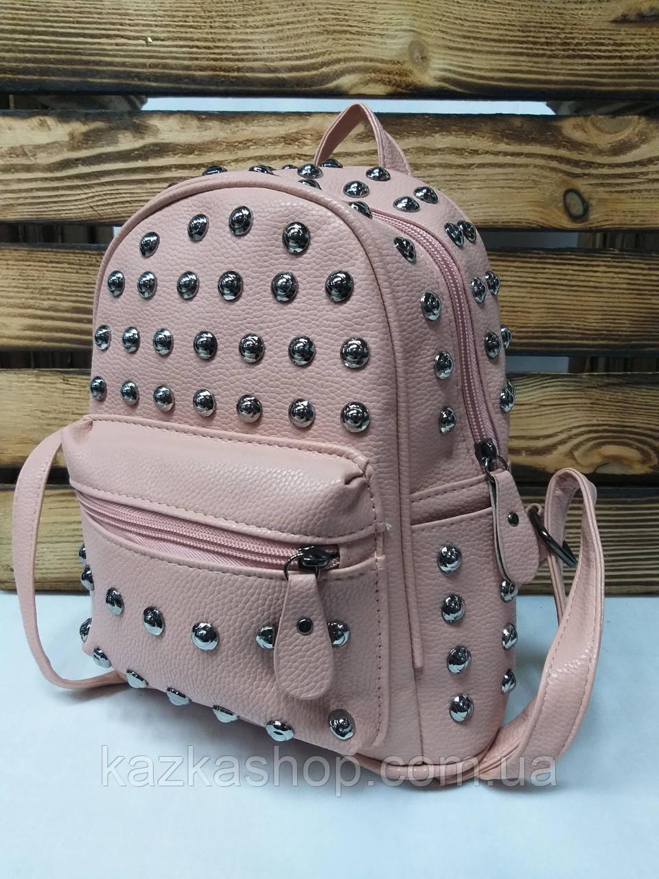 Женский рюкзак розового цвета из искусственной кожи с декоративными заклепками