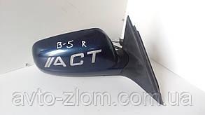 Зеркало правое Volkswagen Passat B5 полноразмерное.