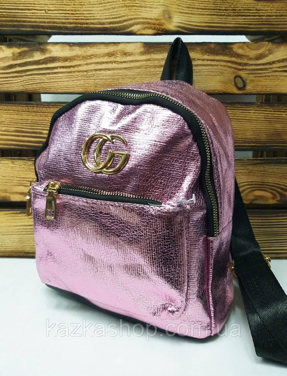 Маленький женский рюкзак розового металлизированного цвета из кожзама и дополнительным отделом спереди