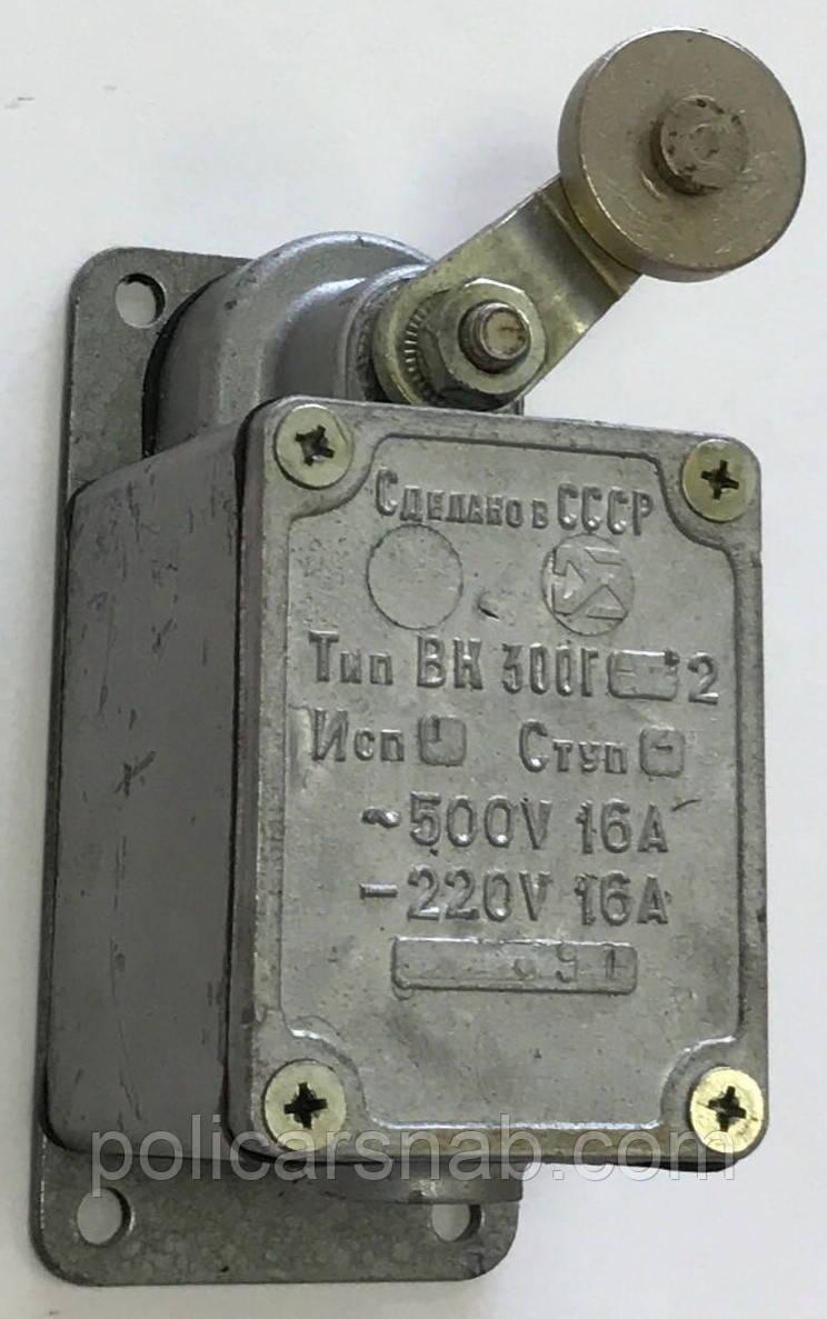 Вимикач кінцевий ВК-200, ВК-300