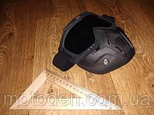 Маска с защитой лица с черным (затемненным лицом) стеклом
