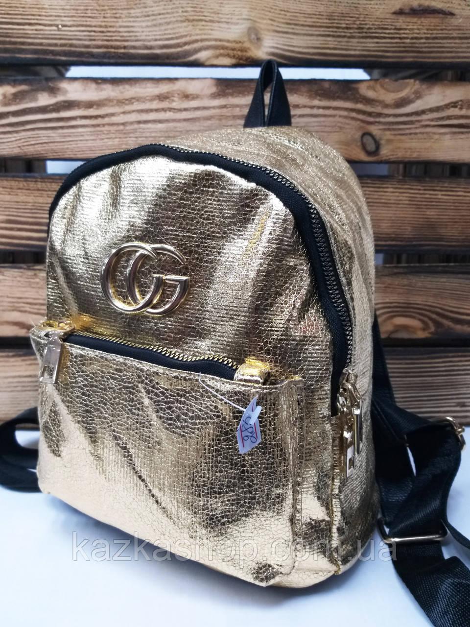 Маленький женский рюкзак золотистого металлизированного цвета из кожзама и дополнительным отделом спереди