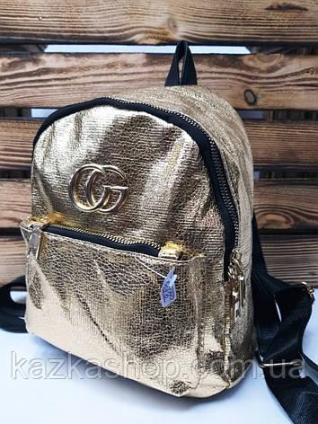 Маленький женский рюкзак золотистого металлизированного цвета из кожзама и дополнительным отделом спереди, фото 2