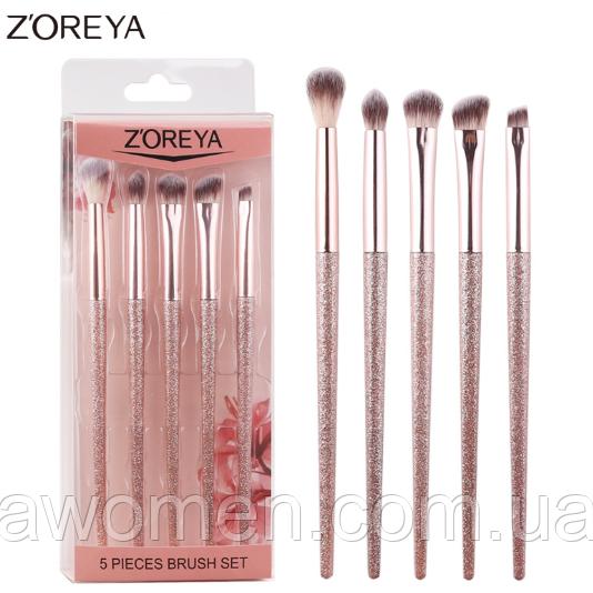 Набор кистей Zoreya 5 штук для теней и бровей (розовые)