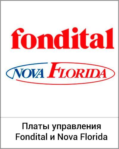 Платы управления Fondital - Nova Florida