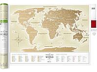 Скретч карта мира Travel Map Gold(ua)