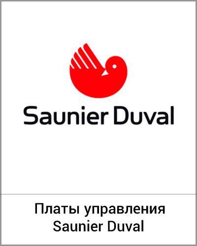 Платы управления Saunier Dival