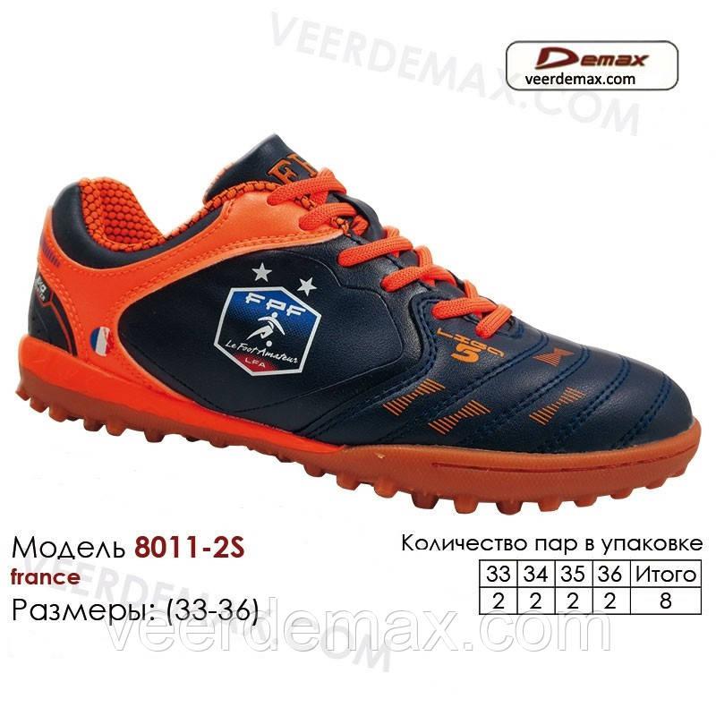 Кросівки дитячі для футболу Demax розміри з 33 до 36