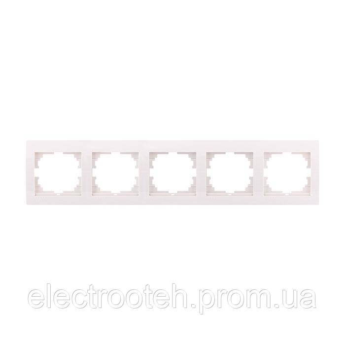 Рамка 5-а горизонтальна біла