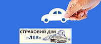 Страхування ОСЦВ (Автоцивілка) (ЗНИЖКА 25%!!!)