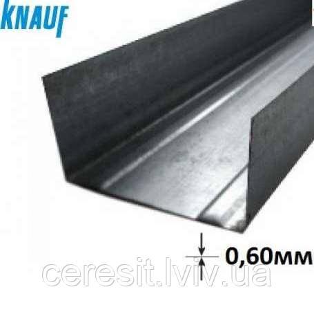 Профіль UW100 - 3м  Кнауф 0,6мм усилений та оцинкований