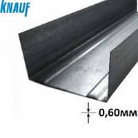 Профіль UW75 - 4м  Кнауф 0,6мм усилений та оцинкований, фото 1