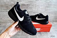 00c58831 Кроссовки Nike Tech Fleece Boots