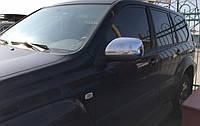 Накладки на зеркала Toyota Prado 120 нержавейка