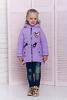 Куртка ветровка для девочки цвет фиол