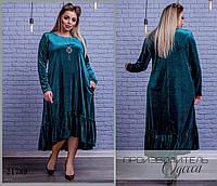 Платье 4084 бархатное свободного покроя R-21789 бутылка