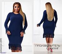 Платье 0412182 по фигуре с отделкой из сетки в горох R-23367 синий