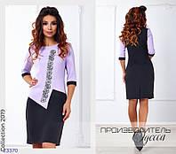 Платье 493 в офисном стиле с рукавами 3/4 R-23370 лиловый