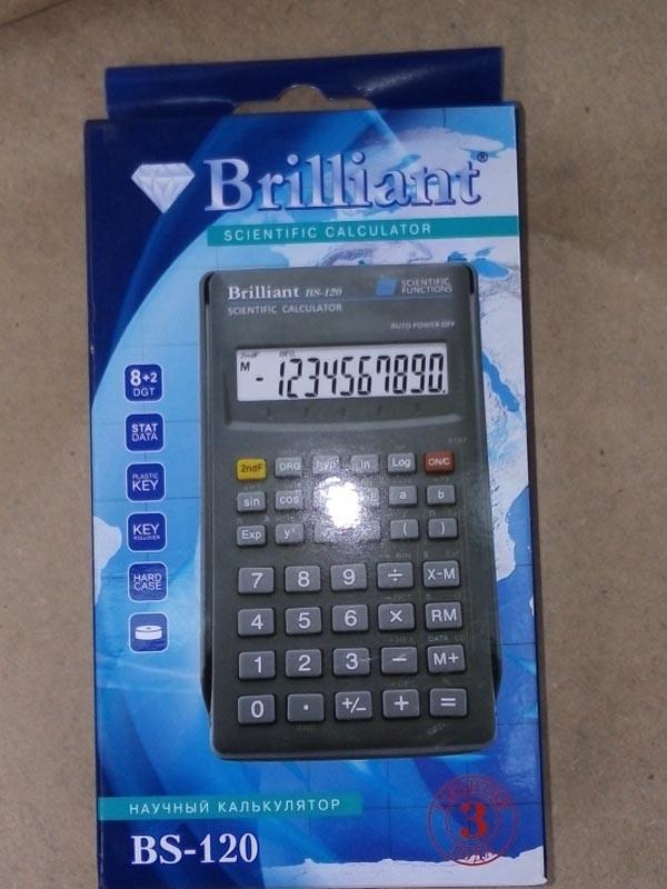 Калькулятор инженерный карманный Brilliant BS-120 (7,1х13,4см)