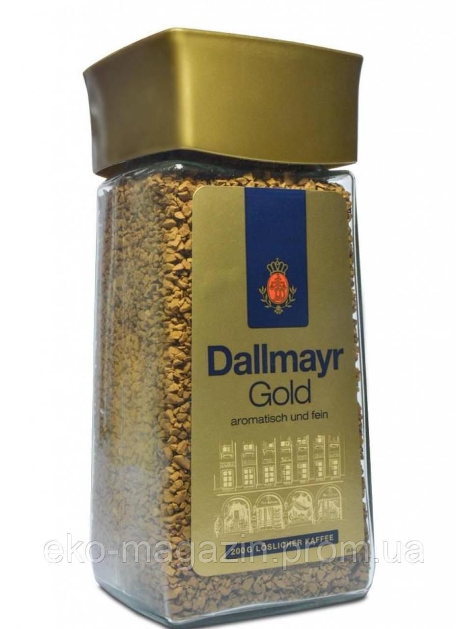 Кофе Dallmayr Gold 100гр, 200гр-200грн
