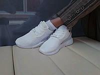 """Adidas Equipment Cushion ADV """"White"""""""