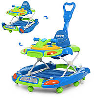 Ходунки M 3461-2   руль,3в1(родит.ручка,качалка),муз,свет,колеса8шт,стопор2шт,коврик,сине-зелен