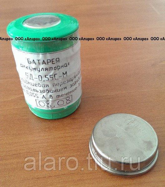 Акумулятор 5Д-0,55 С-М