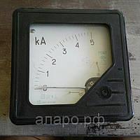Амперметр  М367 0-5кА