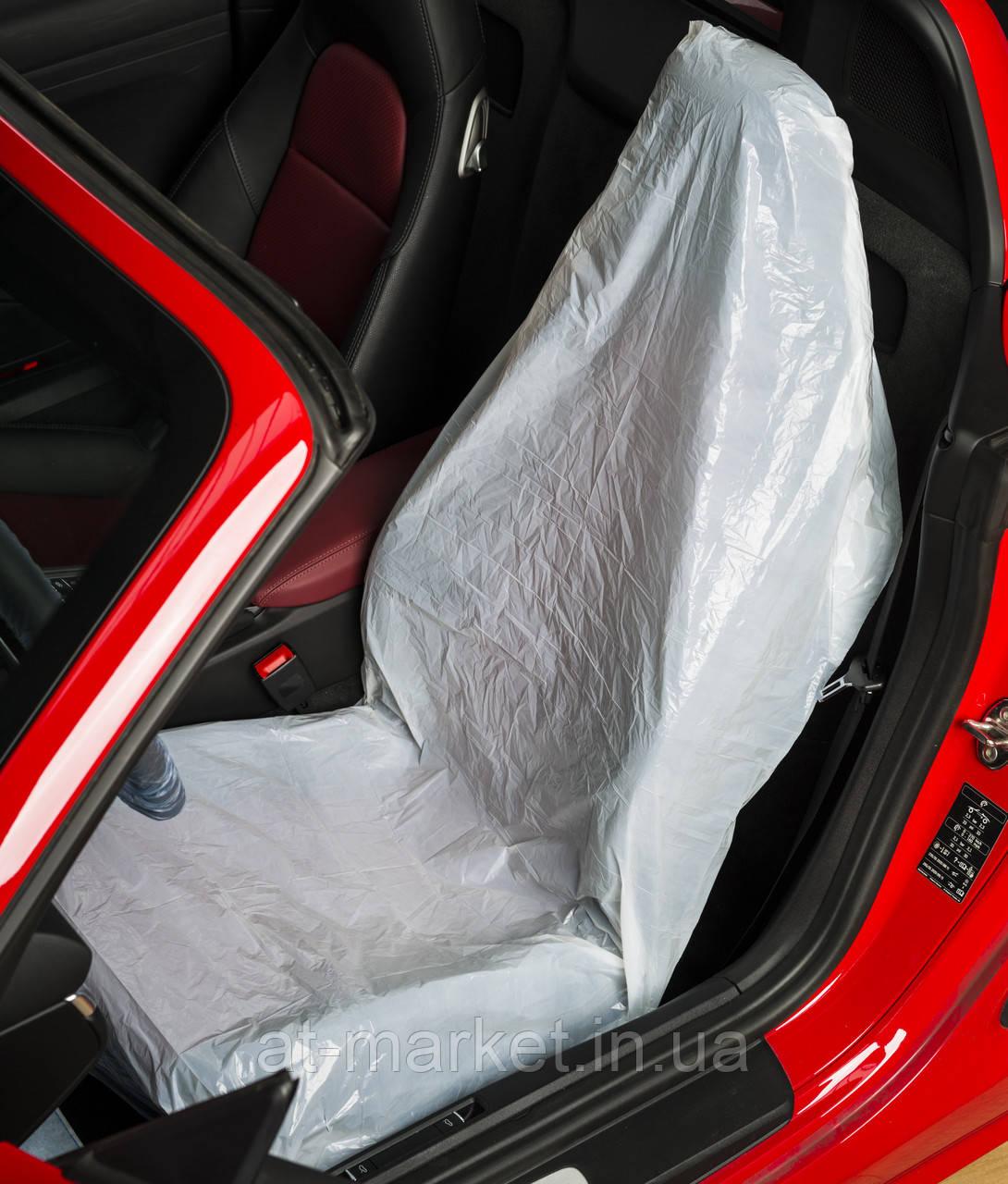 Защитные чехлы на сиденья SERWO ECONOMIC 500 шт.