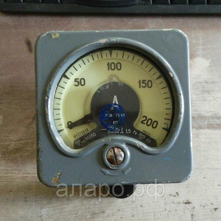 Амперметр М150 0-200А