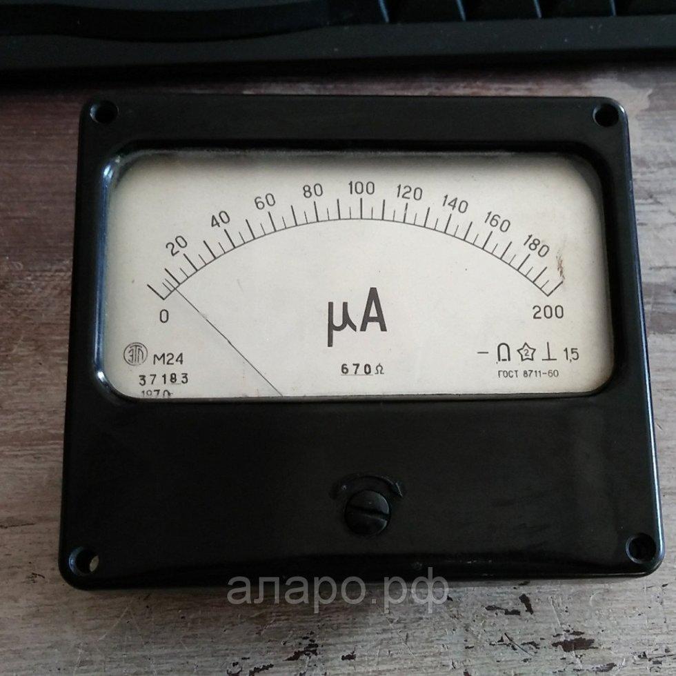 Амперметр М24 0-200 мА