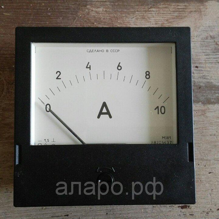Амперметр М381 0-10А