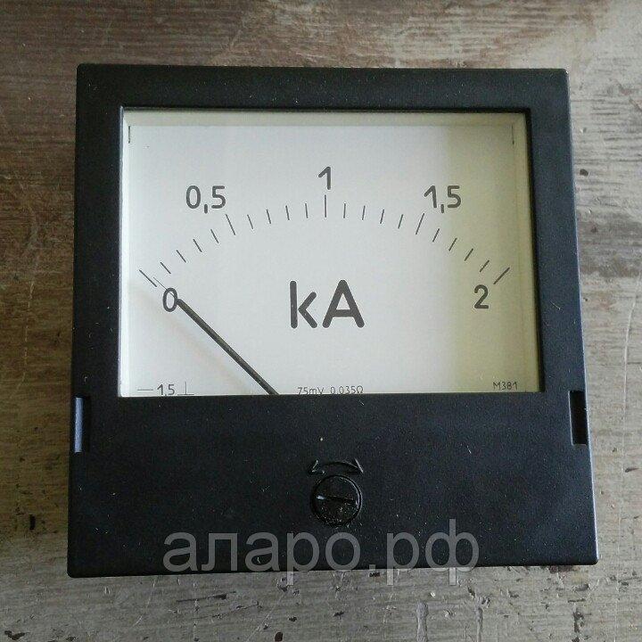 Амперметр М381 0-2 кА