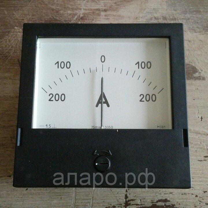 Амперметр М381 200-0-200А