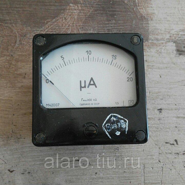 Амперметр М42007 0-20мА