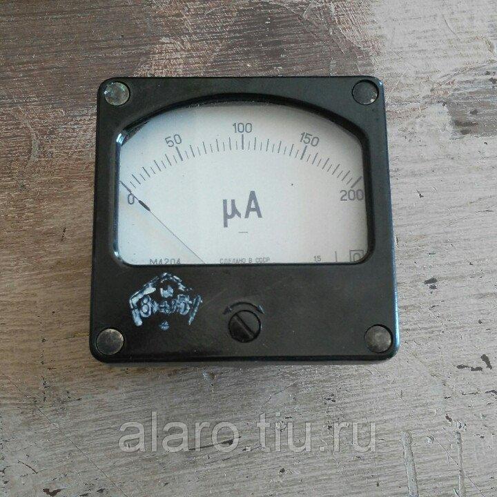 Амперметр М4204 0-200мА