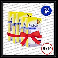 Тест-полоски FreeStyle Optium H β-Ketone (H b-кетоны), 50 шт.