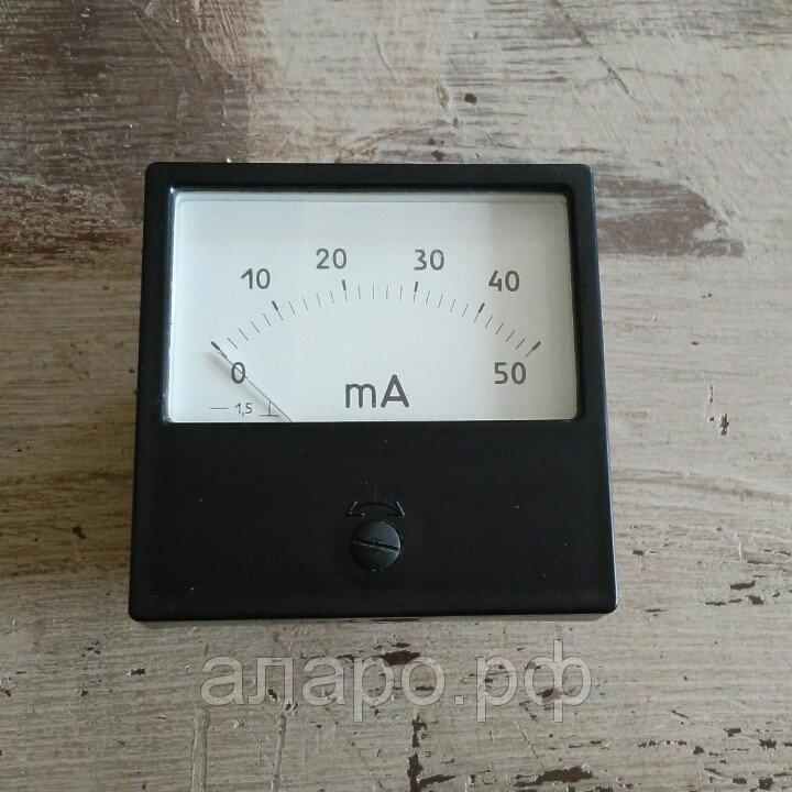 Амперметр М42300 0-50 мА