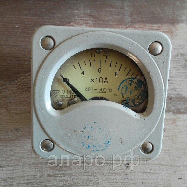 Амперметр Э140 400-500Hz 100A