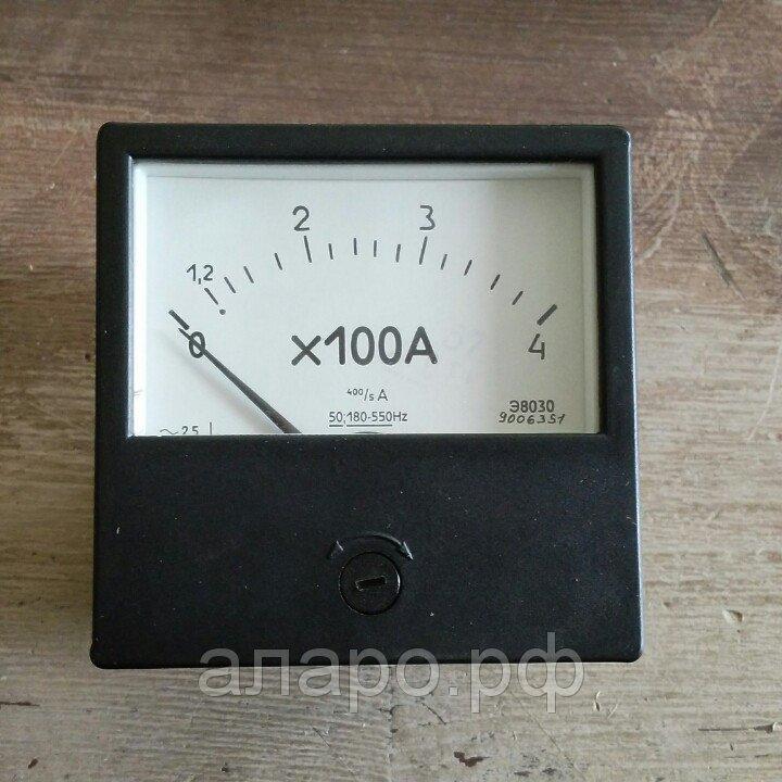 Амперметр Э8030 0-400А