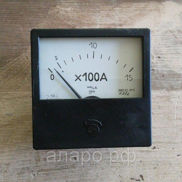 Амперметр Э8032 0-1500А