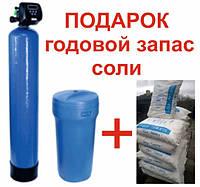 Системы умягчения воды Organic U-12-Classic