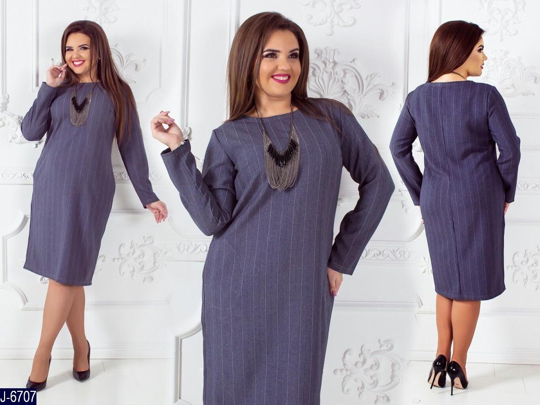 Платье женское в полоску, с карманами. Ткань костюмка. Размеры 48-58