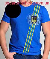 Футболка с символикой Герб України