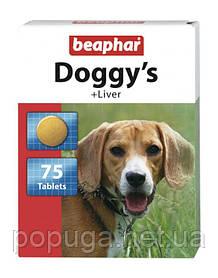 Beaphar Doggy's Liver - витамины для взрослых собак, 75 табл.