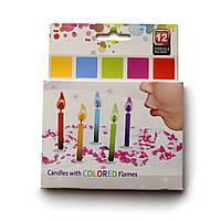 Цветное пламя свечи (12 шт), оригинальные свечи, фото 1