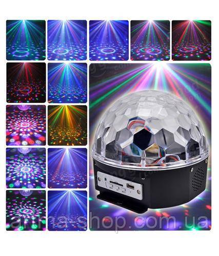Диско шар Magic Ball LED (MP3 плеером/Usb флешкой/Пульт)
