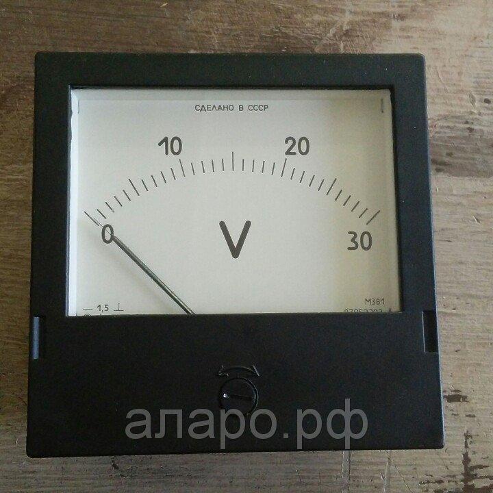 Вольтметр М381 0-30В