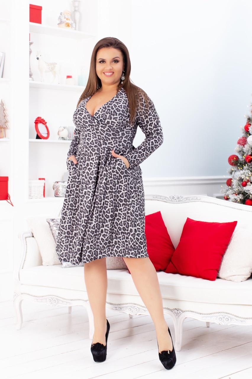86c668f4e68 Женское платье с леопардовым принтом